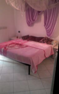 Magnolia apartment - San Nicolò - 公寓