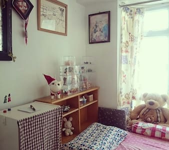 Cat B homestay (Single bed room) - Tseung Kwan O