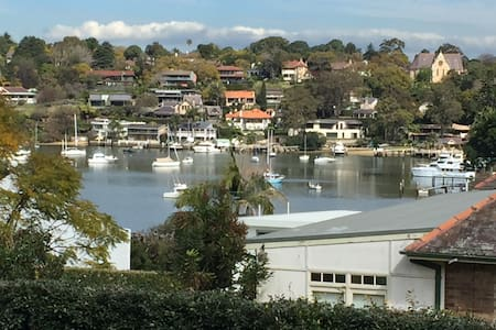 Water Views, Longueville, Lane Cove - Longueville - Dům
