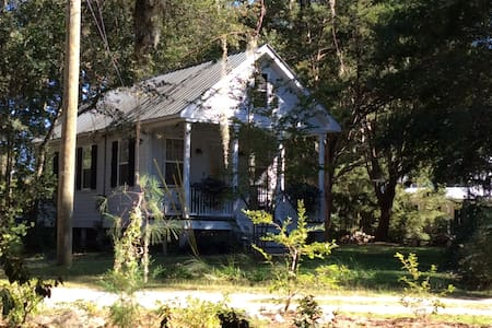 Private Lowcountry Cottage - Charleston