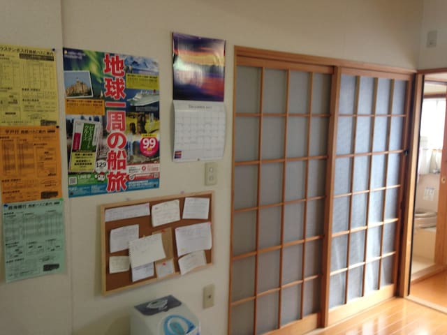 private room,close to sasebo station 佐世保駅に近い個室