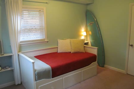 Private suite--close drive to UNC campus - Chapel Hill - Haus