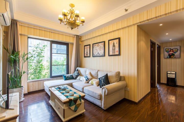 【旭日公寓】Room3 园艺生活 超性价比三房 地铁上盖近金鸡湖景区 - Suzhou - Apartment
