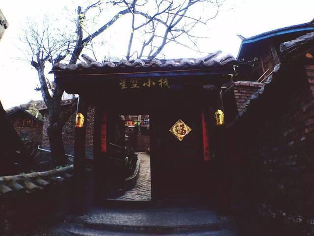 泸沽湖星空小栈青年旅舍 - Liangshan - Cabin