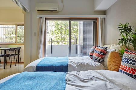 6. Skytree 6min! 5ppl OK! w/m-WiFi - Taitō-ku - Appartement