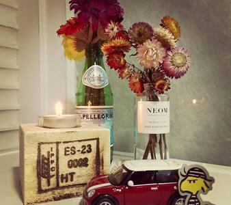 暖光溫馨的房間 * 自己或是倆人都愜意的空間 * 與貓咪一起相處:) - 台北市