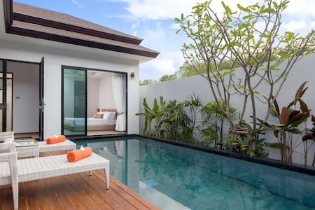 2BR La Ville Luxury PoolVilla - Dům
