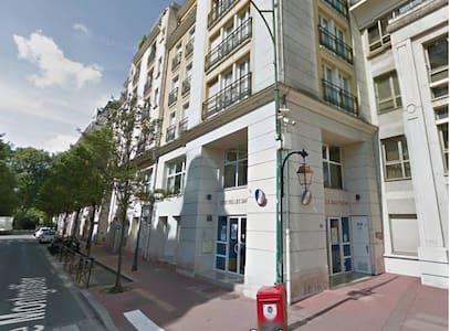5 minutes de Paris - Saint-Maurice - Apartment