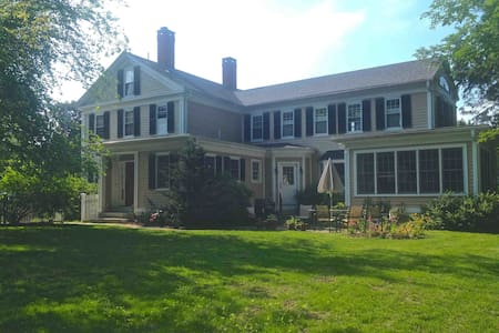 Beautiful large family home & yard on Maine Coast