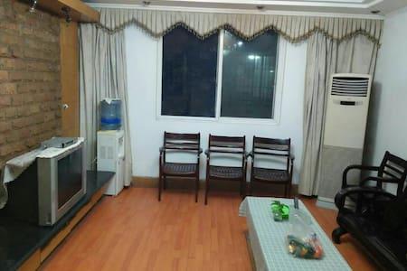 昆山市区,一个充满阳光的三居室。 - Suzhou