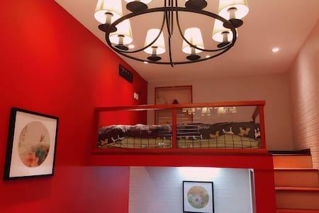 【蓠巷小驻 PureLiving】静安中心区内独立幽静的精致生活馆 - Shanghai - Apartment
