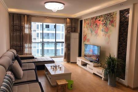 温馨舒适干净的沿江公寓 - 汉中 - Apartmen