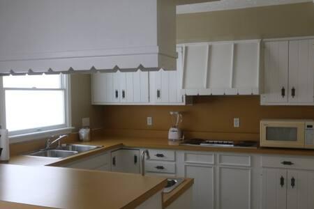 Iris Suite at Abbey Inn - Wohnung