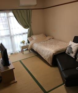 Perfect Location,20 Min. Osaka/Kobe Downtown,wifi - Nishinomiya-shi - Apartmen