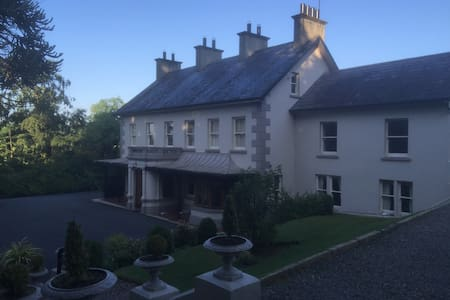 Beautiful 18th century stately home - Donaghcloney - Ev