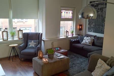 Appartement in Vlaardingen-centre - Vlaardingen - Lejlighed