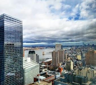 Best View, Great Location, Concierge, Gym, Lounge - 紐約