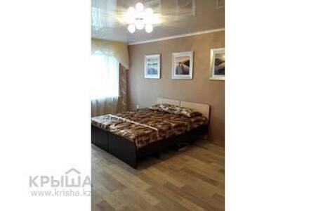 Квартиры посуточно, почасово - Ust'-Kamenogorsk