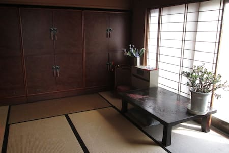 Cozy Japanese traditional style room - Gotenba-shi - Ház