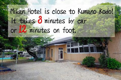 Mikan Hotel