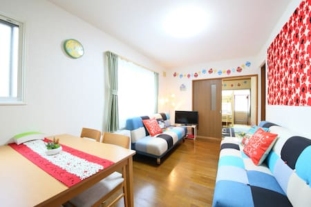 5minute walk from Station! Conveniently located!