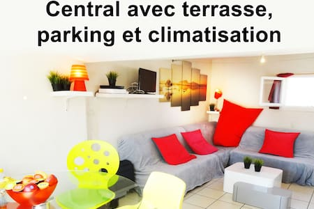 Central Parking Terrasse Climatisation - Montpellier - Apartment