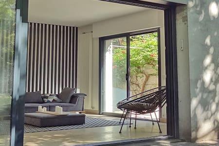 Very nice House - 10 min from Paris - Villeneuve-la-Garenne - Casa