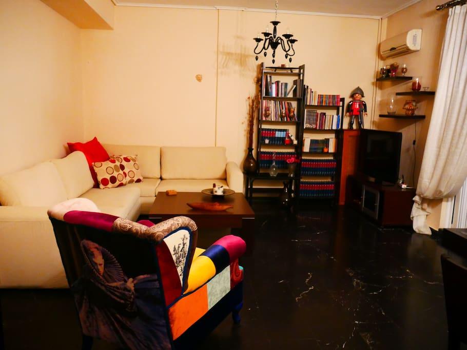 σαλόνι/ living room