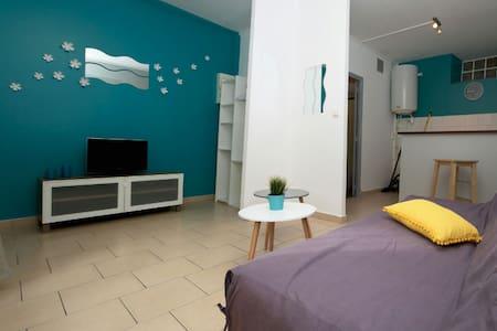 Studio Orléans hypercentre - Orléans - Apartmen