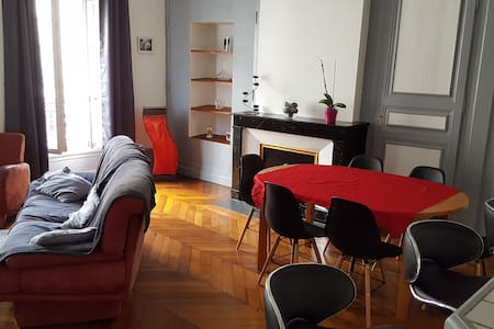 Chambre ds appartment centre ancien - Roanne - Wohnung