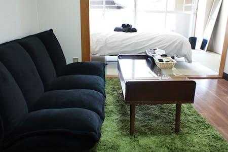 06: Hearts in Gion Cozy Apartment - Kyōto-shi