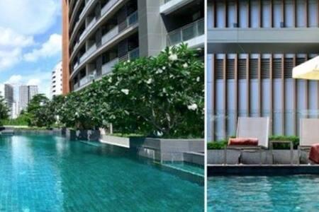 The Z Residence - Kuala Lumpur