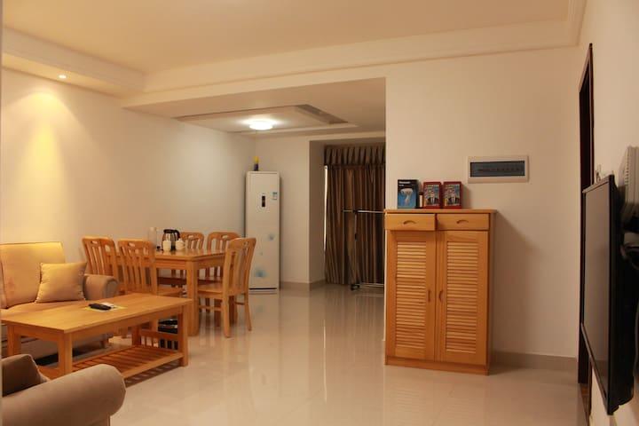 乌兰温泉酒店家庭式公寓 - Haikou - Servicelägenhet