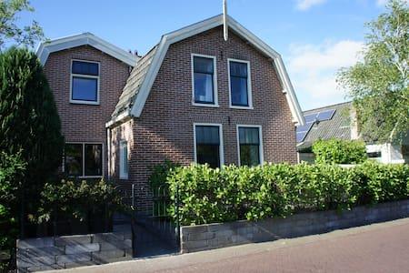 Near beach+historic city, typical Dutch home