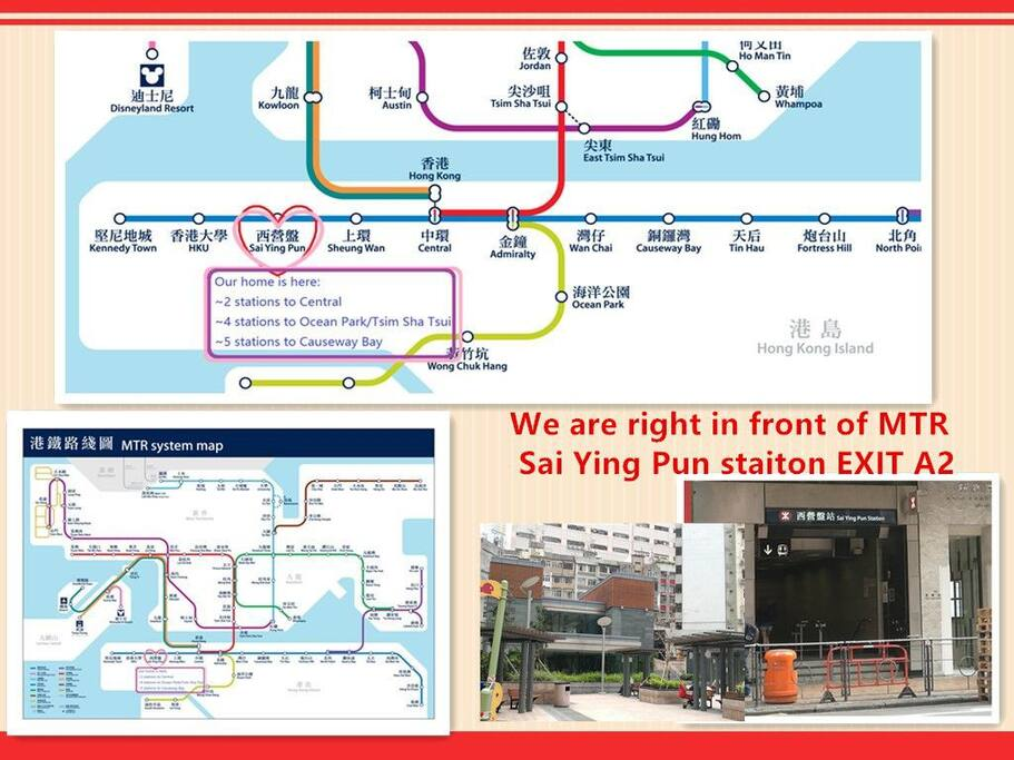 1min to MTR station and easy to go everywhere.