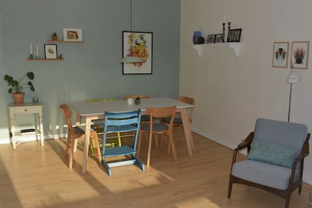 Family friendly apartment, close to City Center - Højbjerg - Leilighet