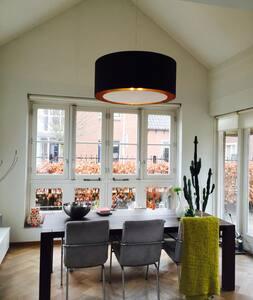 Uniek huis met tuin vlakbij Utrecht - Utrecht - Haus