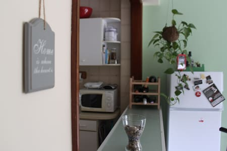 Home is where the heart is - Oporto Centre - Apartment