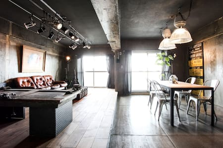 Stylish share room in NAGOYA - Naka Ward, Nagoya - Apartment