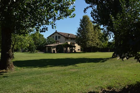 Charming rooms in a private and secluded estate - Reggio nell'Emilia