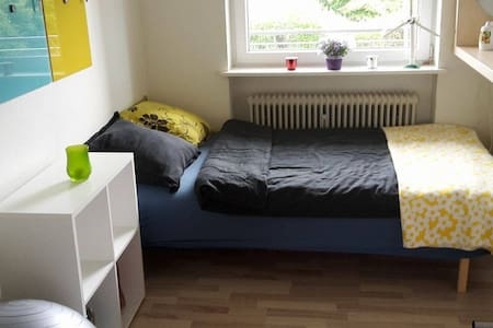 Cozy Private Room in Herning - Herning - Apartament