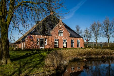 Farmhouse Prikkebosk