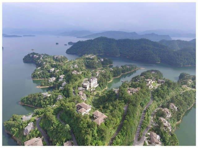 千岛湖翡翠岛邻湖双排别墅 - Hangzhou - Villa