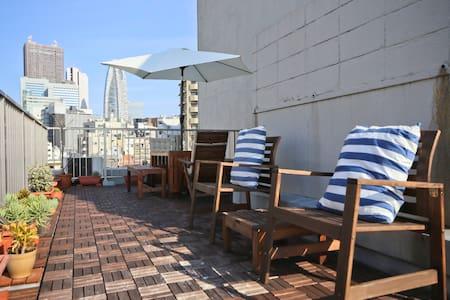 Urban Sunset Apartment / Terrace - Appartement