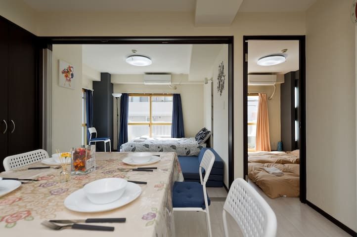 NEW OPEN Near Ikebukuro/Ueno,3mins to station,2LDK - Bunkyō-ku - Apartment