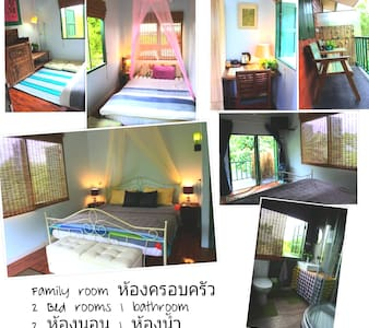 Family homestay with 2 rooms in Bankhai, Rayong