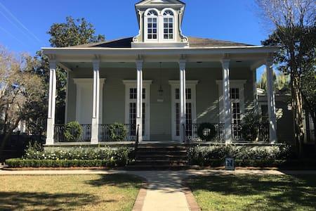 Garden District New Orleans Vacation Rentals Condo Rentals Airbnb New Orleans Vacation