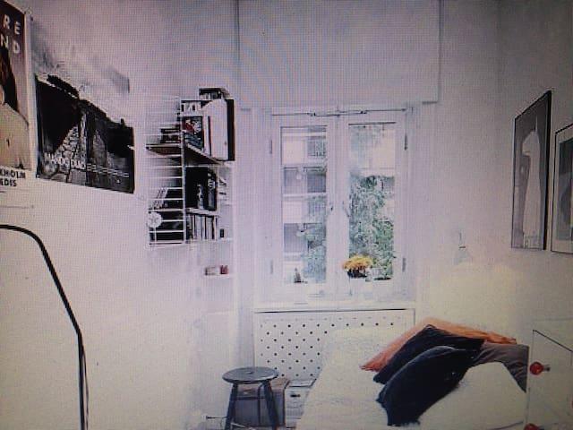 公交线路多 - 铁岭 - Apartment