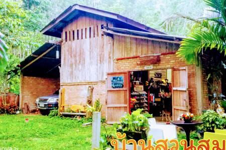 บ้านสวนสมมารถ Ban saun Sommart