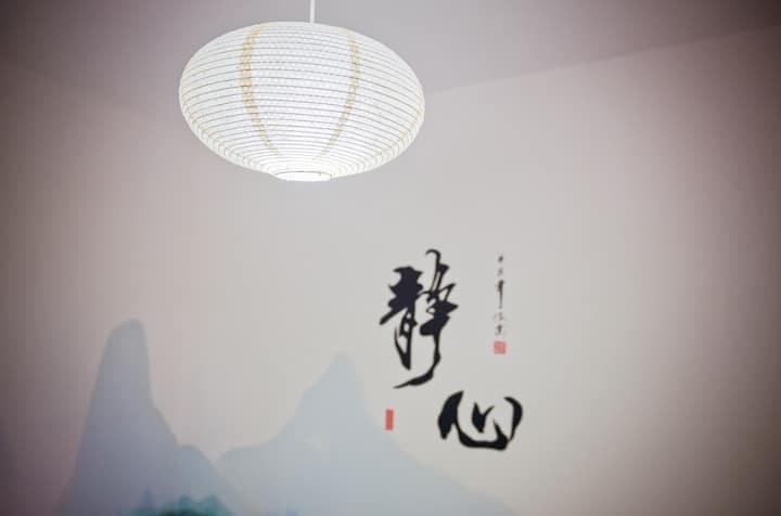 Retro Chinese style room